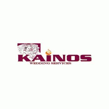 kainos wedding services officiants, ceremony, weddings