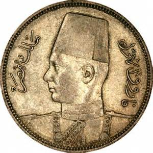 gallery for > egyptian coins