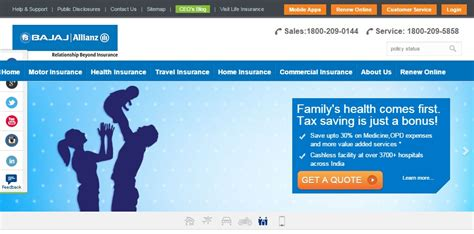 bajaj allianz insurance ic portal bajaj allianz policy status policy details check
