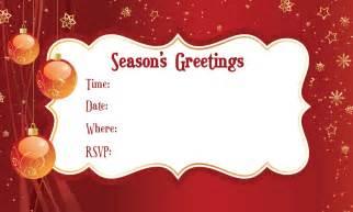 christmas invitation template cyberuse