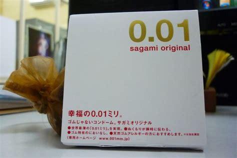 Special Sagami Original 001 0 01 Original Japan sagami original 0 01 world s thinnest condoms topnews arab emirates