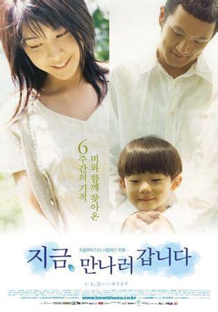 film romantis indonesia happy ending 10 film jepang romantis terbaik yang wajib kamu tonton