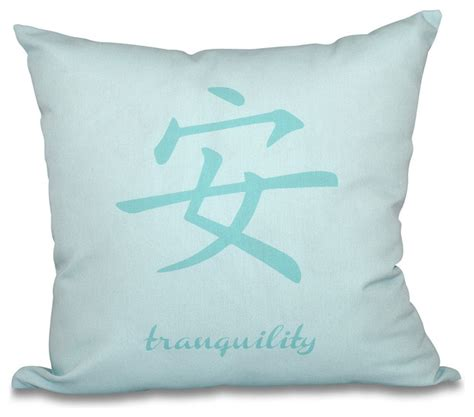 decorative pillows with words tranquility word print pillow aqua asian decorative