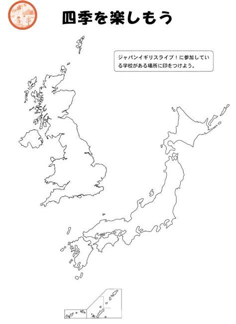 printable worksheets on japan number names worksheets 187 japanese worksheets free