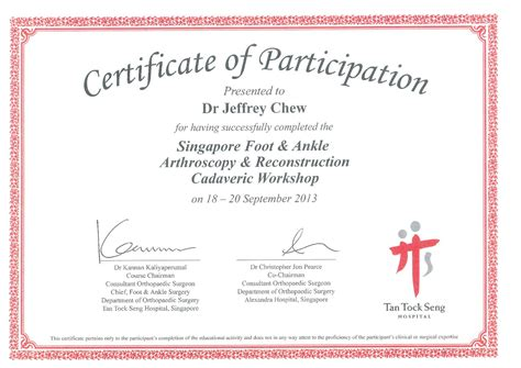 certificate of participation in workshop template dr jeffrey chew tec hock centre for orthopaedics