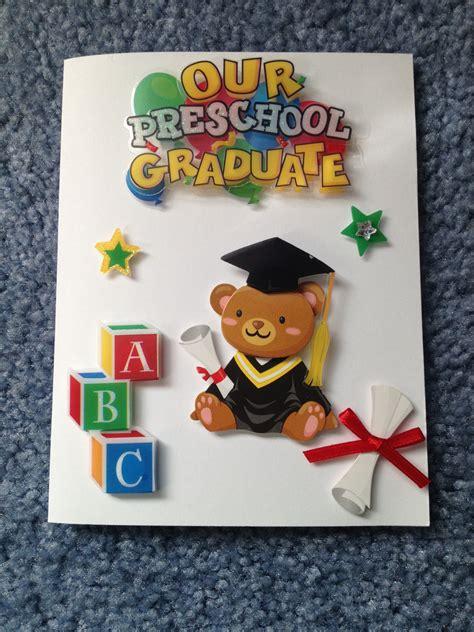 card for kindergarten preschool graduation card