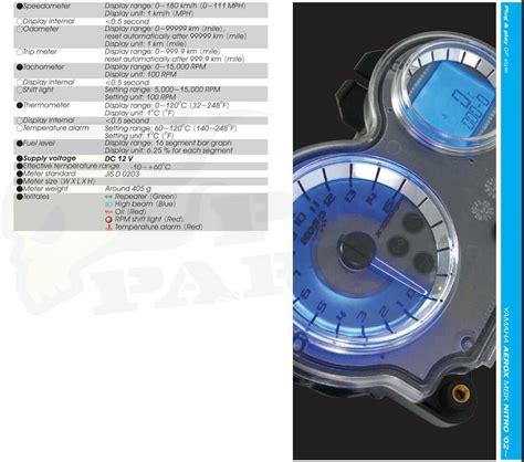 Koso Gpii Style Meter Rpm Blue Backlight Speedometer Mini yamaha aerox koso evo speedo clocks pedparts uk
