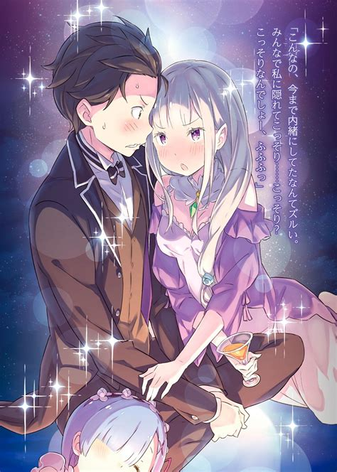 subaru and emilia can we all stop the emilia and look at this re zero