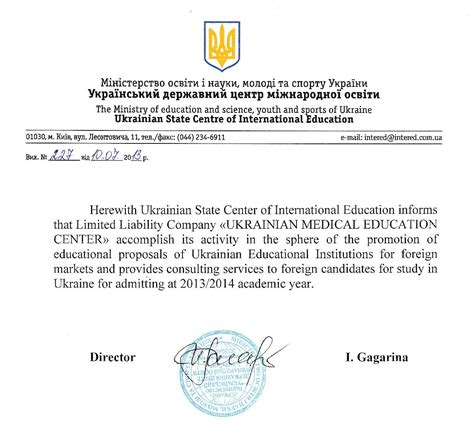 Visa Confirmation Letter Ukraine Pay For Visa Confirmation