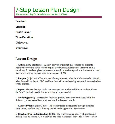 step by step business plan template sle madeline lesson plan template 7 free
