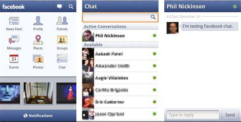 download aplikasi untuk membuat website gratis aplikasi facebook terbaru buat hp java