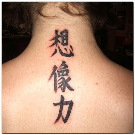 japanese character tattoo designs 45 japanese and characters