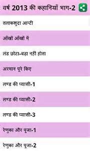 apni bhan ko sleeping pills da ka choda picture 4