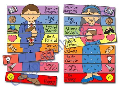 work lds lesson activity build a