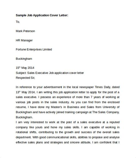 job hunting cover letter template