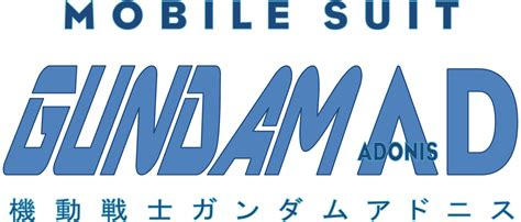 fan fiction mobile mobile suit gundam adonis fan fiction fandom powered