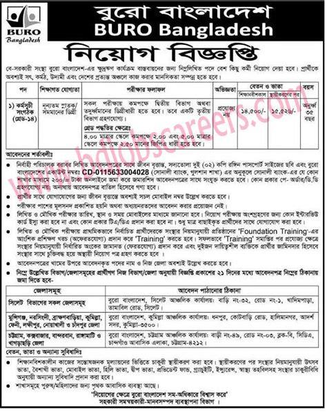 buro bangladesh ngo circular 2017 bd careers - Buro Bangladesh