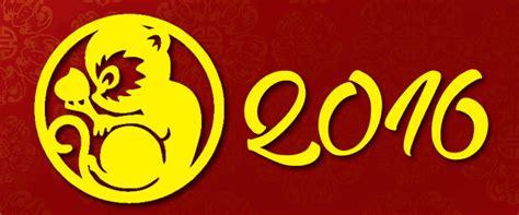 hor scopo chino serpiente tarot y esoterismo hor 243 scopo chino 2016 conejo drag 243 n y serpiente tarot y