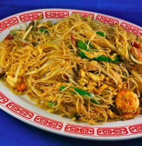 come cucinare spaghetti di riso cinesi come cucinare e cuocere gli spaghetti di riso tecnichef