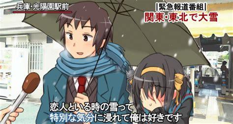 Japanese Umbrella Meme - special feeling la pareja japonesa en la nieve que se