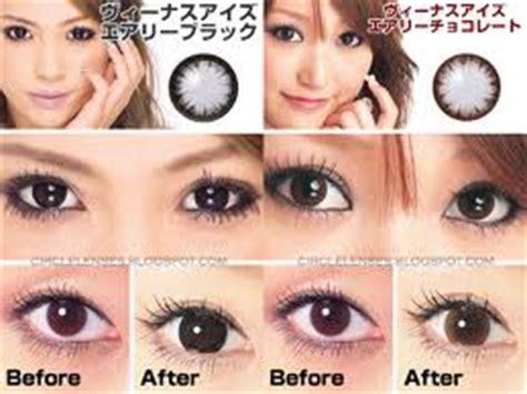 circle lenses « pink berry shortcake