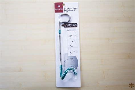 187 Light Pole Hanger 19 187 Drifta Cing 4wd Light Pole Hanger
