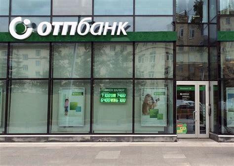 cambio moneda extranjera banco de espa a 191 d 243 nde es mejor cambiar moneda extranjera euros rublos