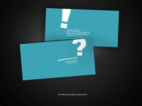 Should I Add Mba To My Business Card by Personal Business Card By Dalash On Deviantart