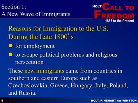 section 235 b 1 of the immigration and nationality act ppt immigrants and the cities 1870 1900 powerpoint