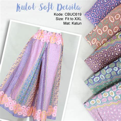 Kulot Soft by Celana Kulot Soft Dewita Celana Rok Muslim Murah