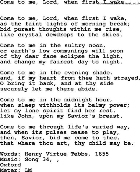 s day came early lyrics 100 the light lyrics common i want you lyrics
