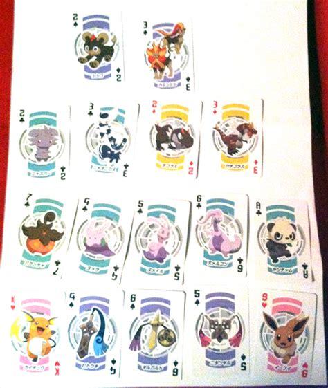 Tretta Pumpkaboo 3 where i been and xy sales tretta cards merch