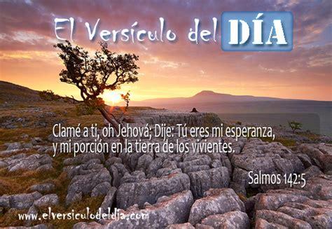 imagenes con mensajes cristianos animados postales en junio el vers 237 culo del d 237 a