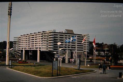 pavillon du québec expo 67 emplacement de l ancien pavillon du japon d expo 67