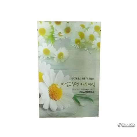 detil produk nature republic mask chamomile 8806173416967