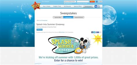 Pch Dream House Giveaway - entry form for hgtv 2014 dream home sweeps entry form upcomingcarshq com