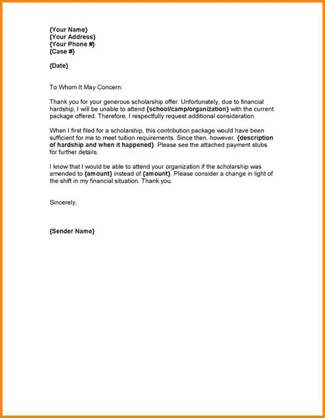 letter of recommendation futuristic print professional for