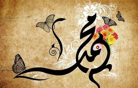 wallpaper keren sedunia kumpulan kaligrafi terbaik didunia