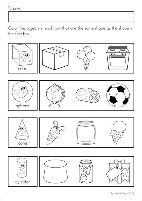 printable 3d shapes games for kindergarten 3d shapes worksheets for kindergarten worksheets tataiza