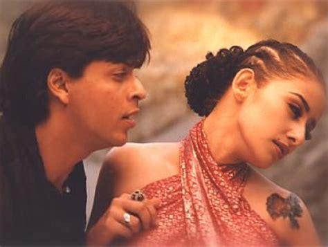 film india dil film india dil se subtitle indonesia