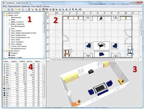 Home Design Studio Gratuit Najbolji Besplatni Programi Za Uređenje Interijera Vašeg