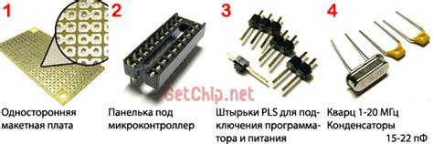 схема генератор на attiny2313 схемы программаторов