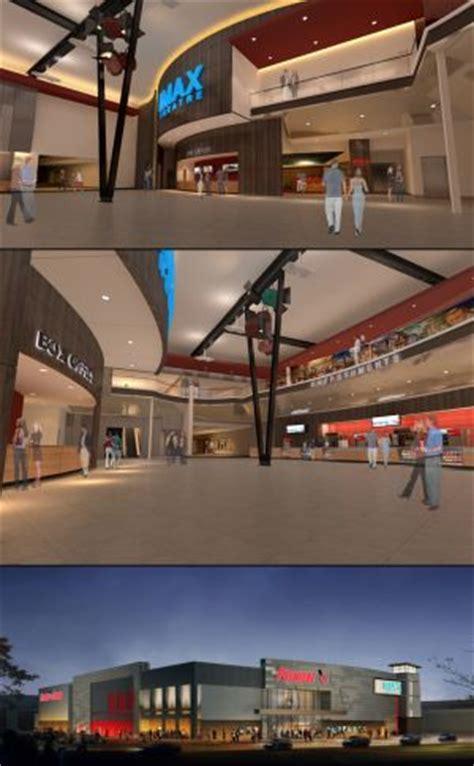 lubbock tx south plains mall     screen