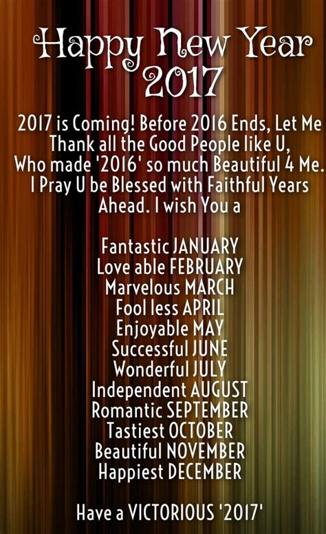 cute happy  year   love quotes