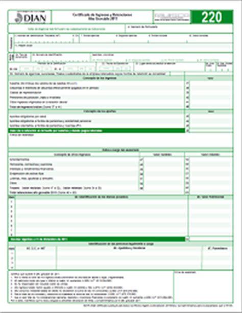 descargar formulario ingreso y retenciones 220 del ao 2015 accex formulario 220 certificado de ingresos y
