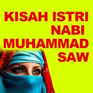 download film kisah nabi muhammad full download kisah istri nabi muhammad saw for pc