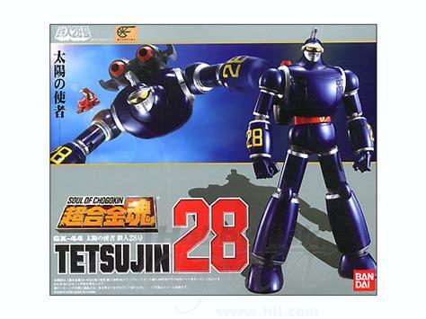 Soul Of Chogokin Soc Gx 44s Tetsujin And Black Ox soul of chogokin gx 44 taiyou no shisha tetsujin 28 by bandai hobbylink japan
