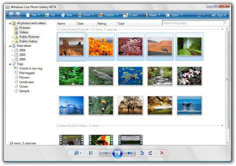 windows  photo gallery includes flickr uploader