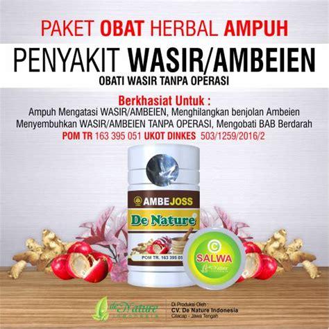 Obat Wasir Tradisional Yang Uh obat alami tradisional untuk wasir obat wasir bab berdarah