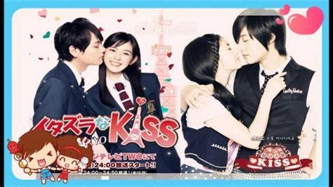 film itazura na kiss イタズラはkiss itazura na kiss love in tokyo ost pict youtube
